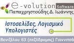 e-volution software